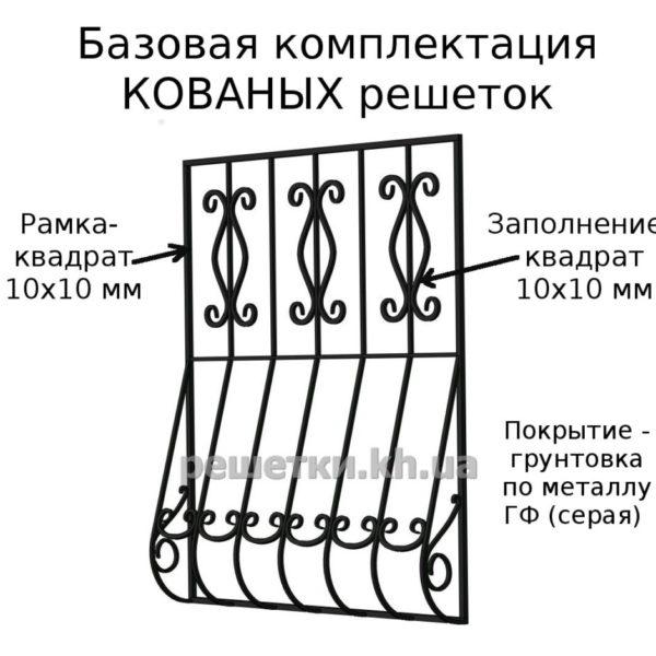 Кованая оконная решетка №486
