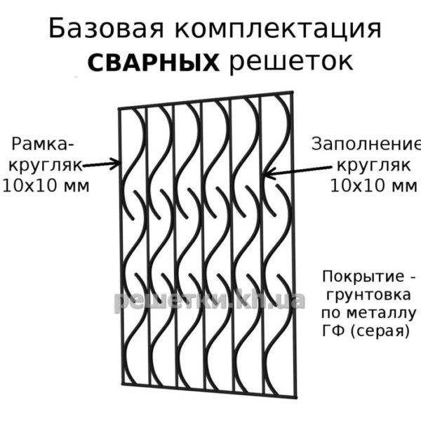 Сварная оконная решетка №633